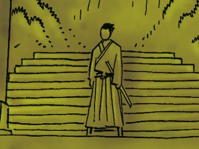 Samurai Sword - Carte bianche